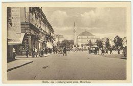 Bulgaria 1915 Sofia - Bulgaria