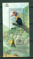 Indonesia 1996 - ZB Bl 134**, Yv Bl 110** - Indonésie