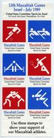 CINDERELLA STAMPS : USA / ISRAEL - MACCABIAH GAMES - UNITED STATES COMMITTEE SPORTS FOR ISRAEL 1989 - Cinderellas