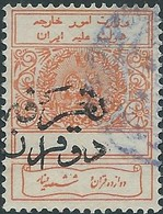 PERSIA PERSE  IRAN REVENUE STAMPS - QAJAR - Customs Revenue, Ministry Of Foreign Affaires Revalued 2Kran On 12 Krans - Irán