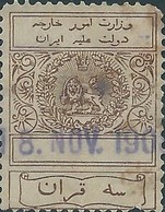 PERSIA PERSE PERSIEN PERSIAN IRAN REVENUE STAMPS - QAJAR - Ministry Of Foreign Affarirs - 3krans - Irán