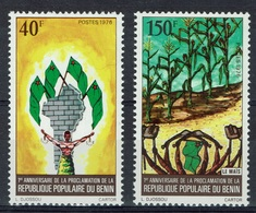 Benin, Republic, 1976, MNH VF   A Pair - Benin - Dahomey (1960-...)