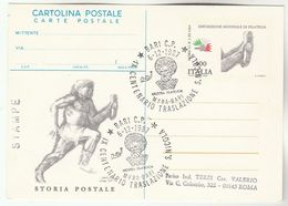 1987 BARI  SAINT NICOLAS EVENT COVER Card POSTAL STATIONERY Italy ANNIV REMAINS MYRA Stamps Cover Religion - Christianity