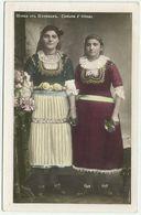 Bulgaria 1912 Traditional Costumes Of Ihtiman - Bulgaria