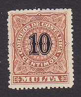 Costa Rica, Scott #J2, Mint Hinged, Postage Due, Issued 1903 - Costa Rica