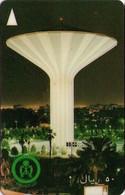 TARJETA TELEFONICA DE ARABIA SAUDITA. SAUDE (002) - Saudi Arabia