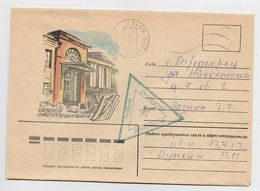 Military Cover Mail Used Field Post Stationery USSR RUSSIA Europe Falkenberg - Militaria