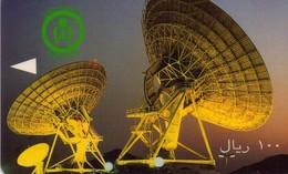 TARJETA TELEFONICA DE ARABIA SAUDITA. SAUDE (003) - Arabia Saudita