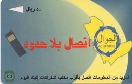 TARJETA TELEFONICA DE ARABIA SAUDITA. SAUDF (006) - Arabia Saudita