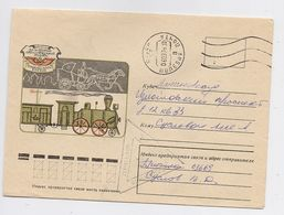Military Cover Mail Used Field Post Stationery USSR RUSSIA Europe Pernzlan - Militaria