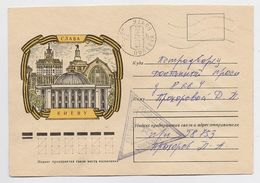 Military Cover Mail Used Field Post Stationery USSR RUSSIA Europe Mechelenburg - Militaria