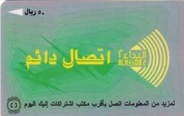 TARJETA TELEFONICA DE ARABIA SAUDITA. SAUDF (007) - Saudi Arabia