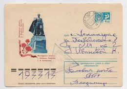 Military Cover Mail Used Field Post Stationery USSR RUSSIA Europe Colbitz - Militaria