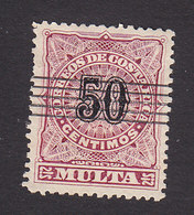 Costa Rica, Scott #J8, Used, Postage Due, Issued 1903 - Costa Rica