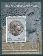 Greece Grèce Griechenland Grecia 2017 Sanctuary Of Ancient Greek Goddess Artemis, Mythology, Coin, MNH(**)  Sheetlet - Grecia