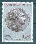 Greece Grèce Griechenland Grecia 2017 Sanctuary Of Ancient Greek Goddess Artemis, Mythology, Coin, MNH(**) - Grecia