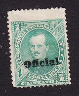 Costa Rica, Scott #O2, Mint No Gum, Overprinted Issues, Issued 1883 - Costa Rica