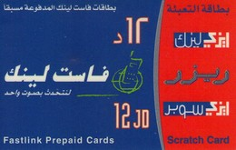 TARJETA TELEFONICA DE JORDANIA (PREPAGO). (474) - Jordania