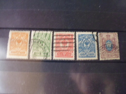 FINLANDE YVERT N°61.65 COMPLET - 1856-1917 Russian Government