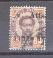 Siam  :   Yv  21a (o) - Siam