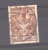Siam  :   Yv  28  (o) - Siam