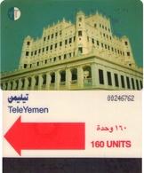 TARJETA TELEFONICA DE YEMEN. (003) - Yemen