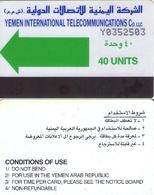 TARJETA TELEFONICA DE YEMEN. (004) - Yemen