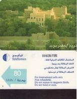 TARJETA TELEFONICA DE YEMEN. (005) - Yemen