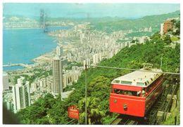 HONG KONG - THE HONG KONG PEAK TRAMWAY - Cina (Hong Kong)