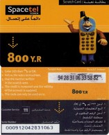 TARJETA TELEFONICA DE YEMEN. PREPAGO (013) - Yemen