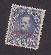 Costa Rica, Scott #O5, Mint No Gum, Overprinted Issues, Issued 1883 - Costa Rica