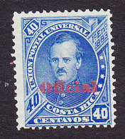 Costa Rica, Scott #O7, Mint No Gum, Overprinted Issues, Issued 1883 - Costa Rica