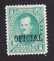 Costa Rica, Scott #O12, Mint No Gum, Overprinted Issues, Issued 1886 - Costa Rica