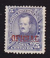 Costa Rica, Scott #O14, Mint Hinged, Overprinted Issues, Issued 1886 - Costa Rica