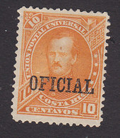Costa Rica, Scott #O15, Mint Hinged, Overprinted Issues, Issued 1886 - Costa Rica