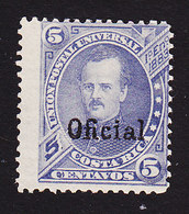 Costa Rica, Scott #O16, Mint No Gum, Overprinted Issues, Issued 1886 - Costa Rica