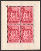 HUN SC #841a MNH SHT/4 1948 Trade Union Congress W/many Tiny Gum Disturbs CV $32.50 - Hungary