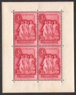 HUN SC #841a MNH SHT/4 1948 Trade Union Congress W/many Tiny Gum Disturbs CV $32.50 - Unused Stamps