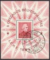 HUN SC #486 U SS 1934 Franz Liszt W/lt Diag Crs @ LL CNR CV $90.00 - Blocks & Sheetlets