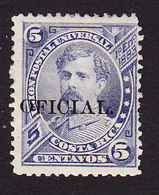Costa Rica, Scott #O22, Mint Hinged, Overprinted Issues, Issued 1887 - Costa Rica