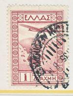 Greece  C 16   (o) - Airmail