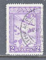 Greece  C 17   (o) - Airmail