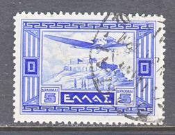 Greece  C 18   (o) - Airmail
