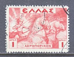 Greece  C 22   (o) - Used Stamps