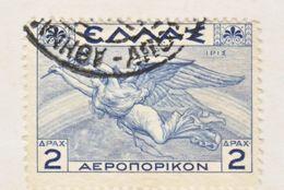 Greece  C 23   (o) - Airmail