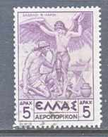 Greece  C 24   (o) - Airmail