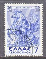 Greece  C 25   (o) - Airmail