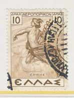 Greece  C 26   (o) - Used Stamps