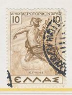 Greece  C 26   (o) - Airmail