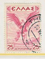 Greece  C 27   (o) - Airmail